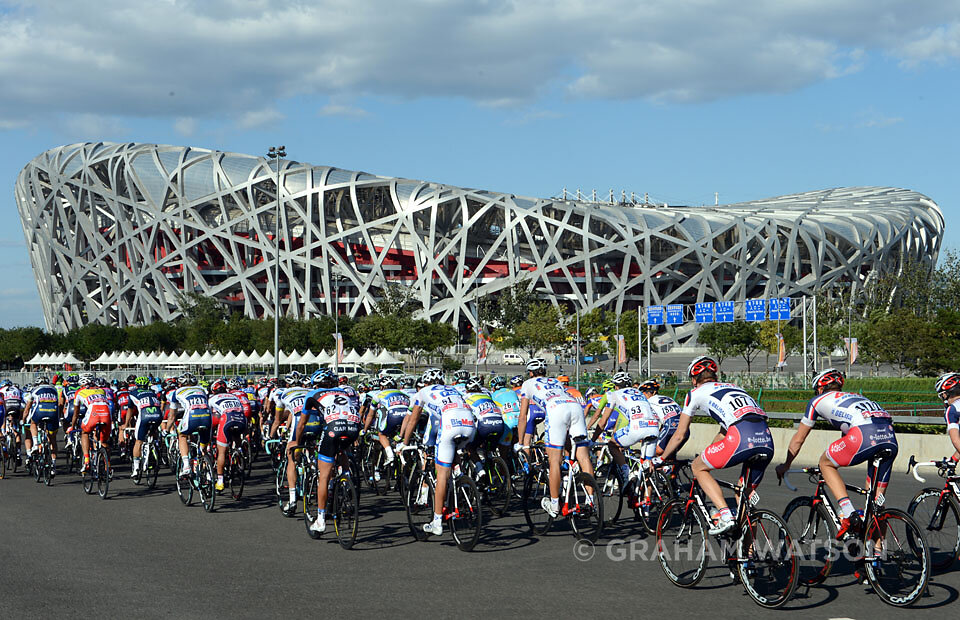 Tour of Beijing - Stage One